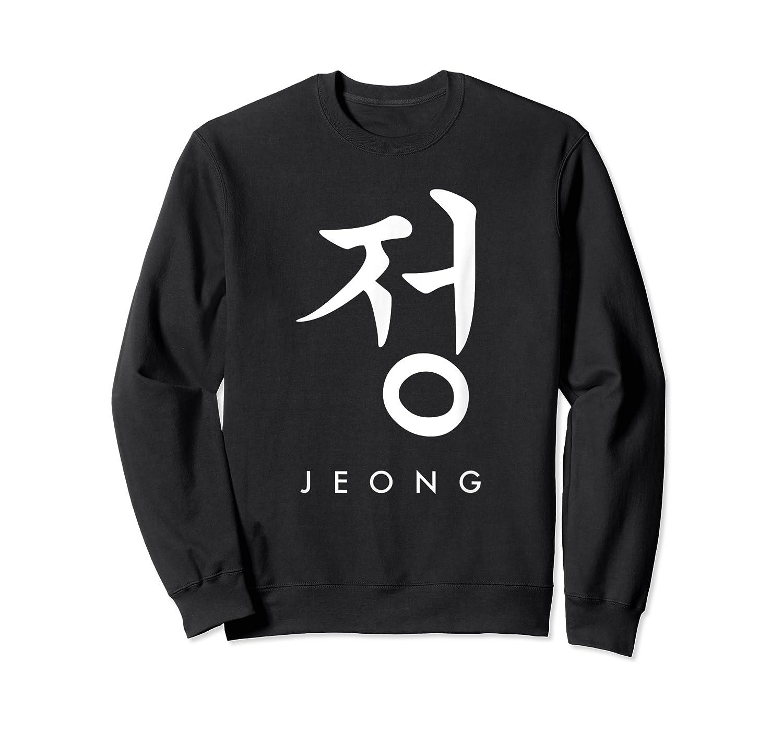 Jeong - The Korean Way Of Life - Korean Language T-shirt Crewneck Sweater