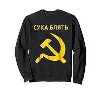 Cyka Blyat Only Real Cykas Shirt Sweatshirt Black