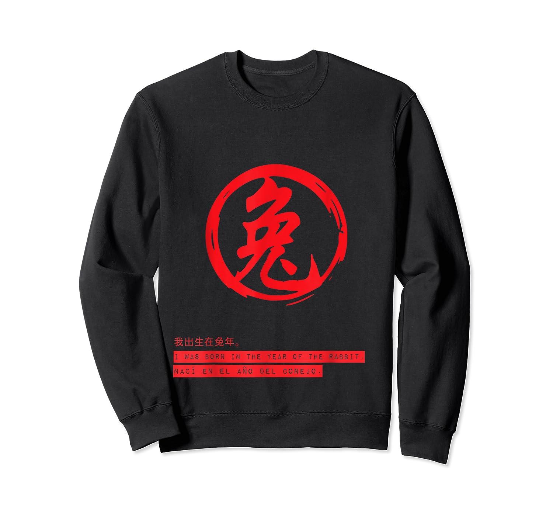 Year Of The Rabbit Chinese New Year Shirts Crewneck Sweater