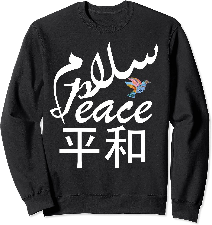 買物 ギフト プレゼント ご褒美 Quotes clothe Sweatshirt