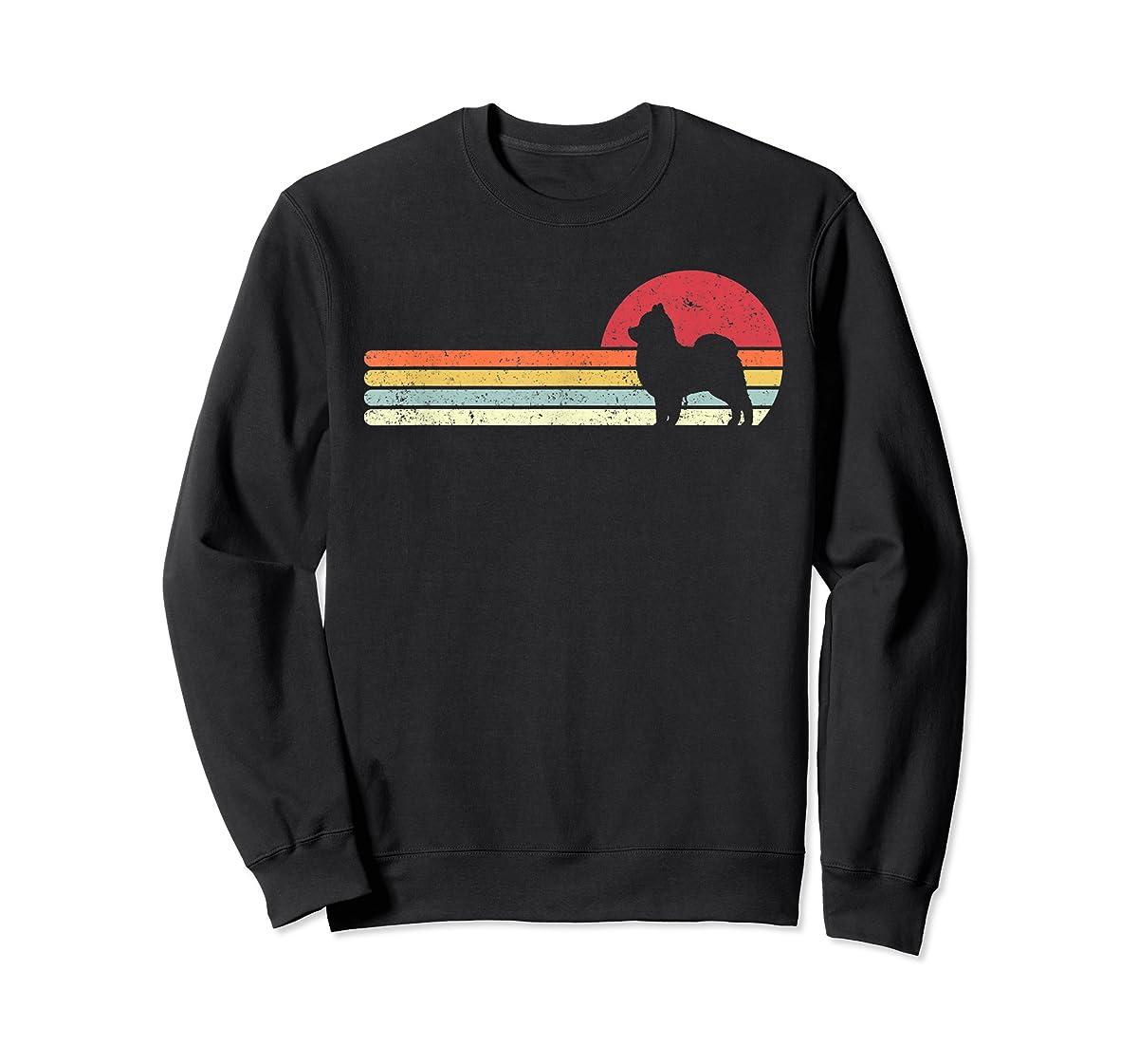 Pomeranian Shirt. Retro Style T-Shirt-Sweatshirt-Black