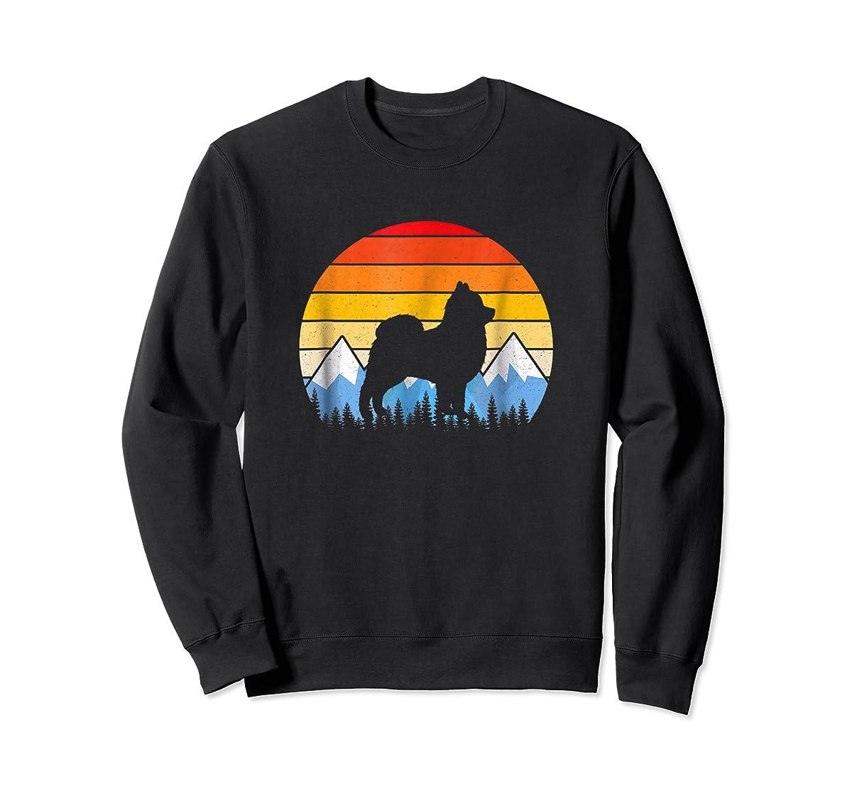 Vintage Retro Pomeranian Lovers Gifts Pomeranian T Shirts-Sweatshirt-Black
