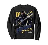 Avengers Endgame Ronin Sunset Graphic Shirts Sweatshirt Black