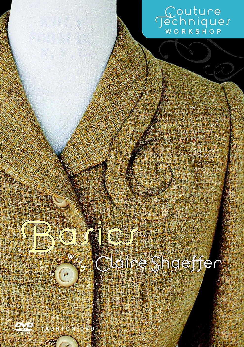 Taunton Press Couture Techniques Workshop Basics with Claire Shaeffer