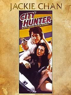 City Hunter (English Subtitled)
