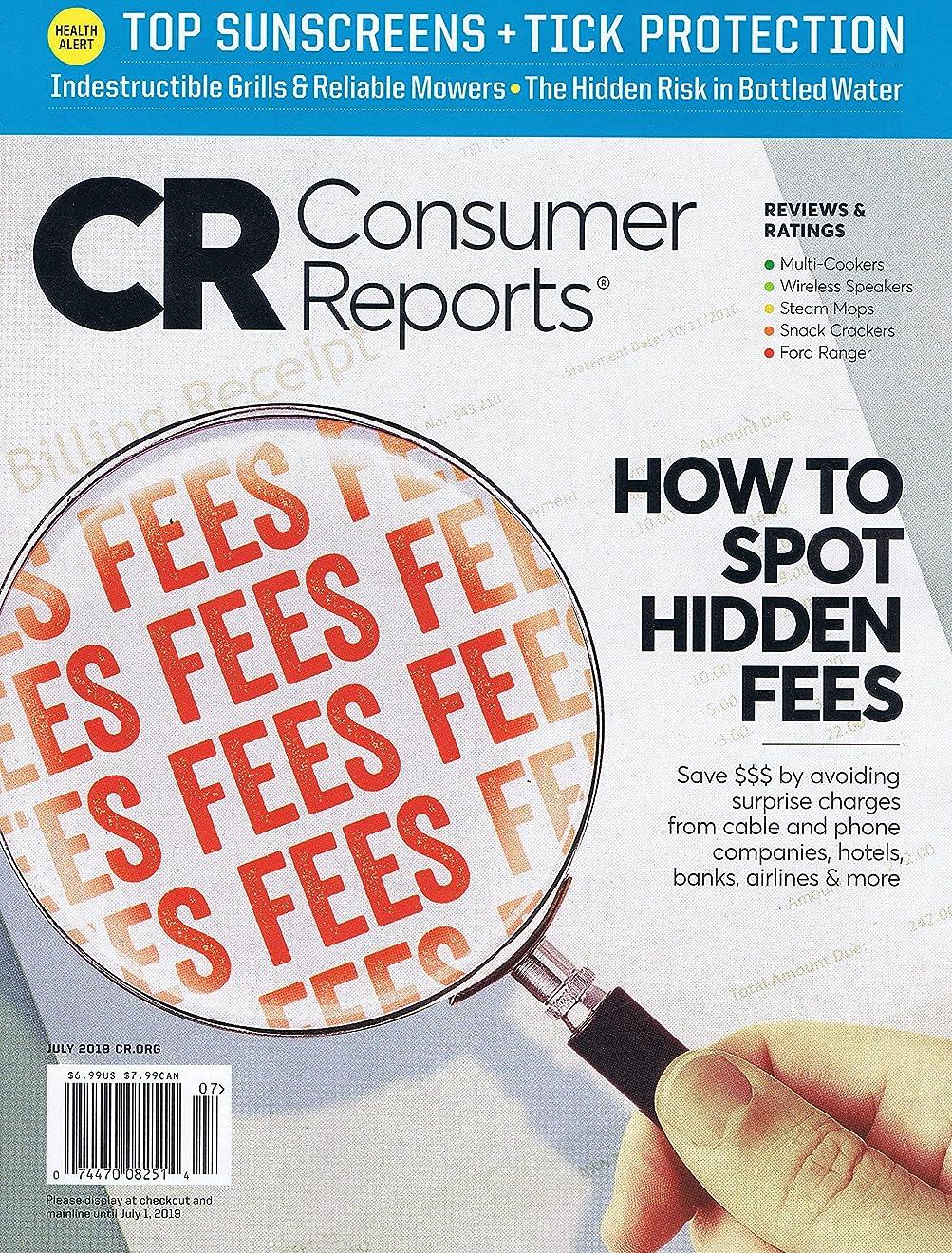 型二層時系列Consumer Reports [US] July 2019 (単号)