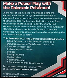 Best red genesect card Reviews