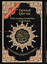 Best tajweed quran colour coded with meaning Reviews