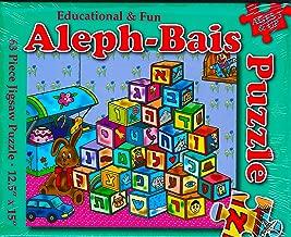 ALEPH-BAIS PUZZLE - EDUCATIONAL & FUN 63 PIECE JIGSAW PUZZLE