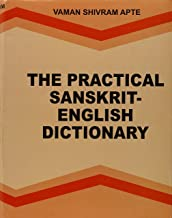 The Practical Sanskrit-English Dictionary (Sanskrit Edition) (Sanskrit and English Edition)
