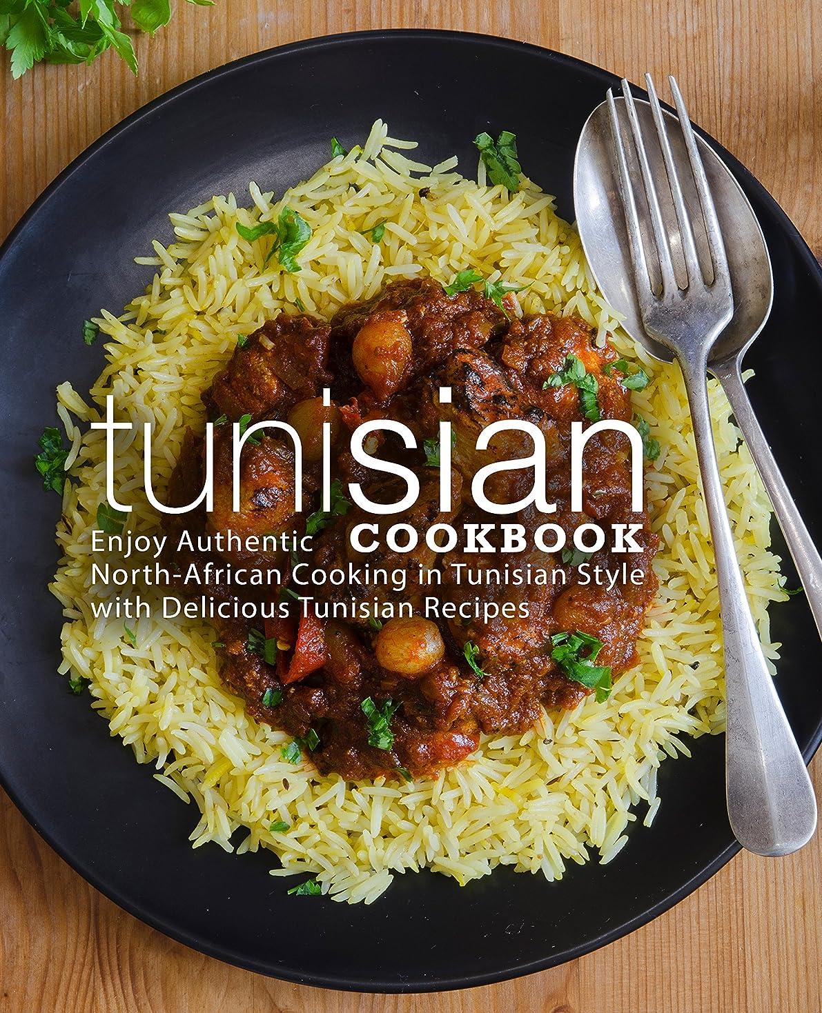 禁止小麦動機付けるTunisian Cookbook: Enjoy Authentic North-African Cooking in Tunisian Style with Delicious Tunisian Recipes (2nd Edition) (English Edition)