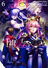 Fate/Extra CCC FoxTail Vol.6