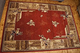 "bordure Moderne tapis Kurzflor collection /""OR/"" 300//22 rouge"