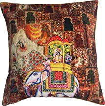 "Riva Home Palace Cushion Cover, Multi, 50 x 50cm (20"" x 20"")"