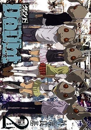 Doubt 2巻 (デジタル版ガンガンコミックス)