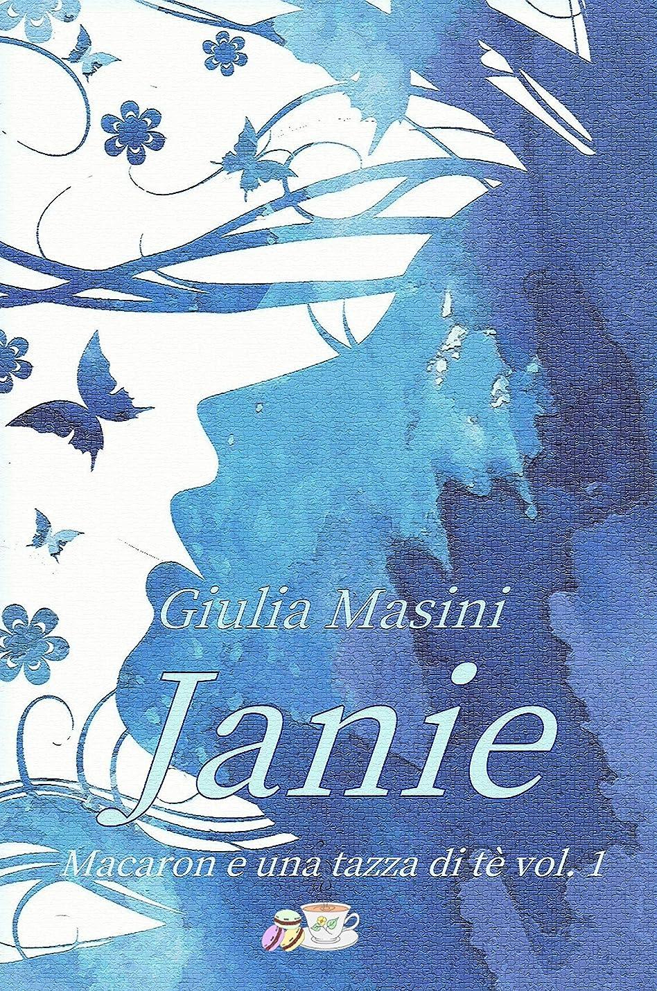考古学者フィッティング白内障Janie - Macaron e una tazza di tè vol. 1 (Italian Edition)