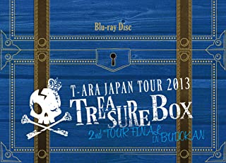 T-ARA JAPAN TOUR 2013 ~TREASURE BOX~ 2nd TOUR FINAL IN BUDOKAN (初回生産限定盤) [Blu-ray]
