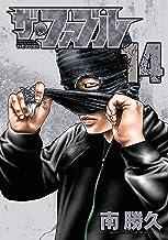 表紙: ザ・ファブル(14) (ヤングマガジンコミックス) | 南勝久