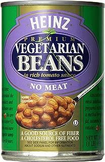Heinz Vegetarian Beans 16 oz. (3-Pack)