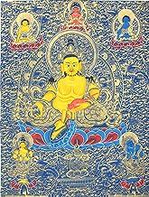 Kubera -The Tibetan Buddhist God of Wealth (Thangka Without Brocade) - Tibetan Thangka Painting