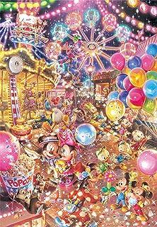 1000ピース ジグソーパズル ディズニー トワイライトパーク 【光るジグソー】(51x73.5cm)