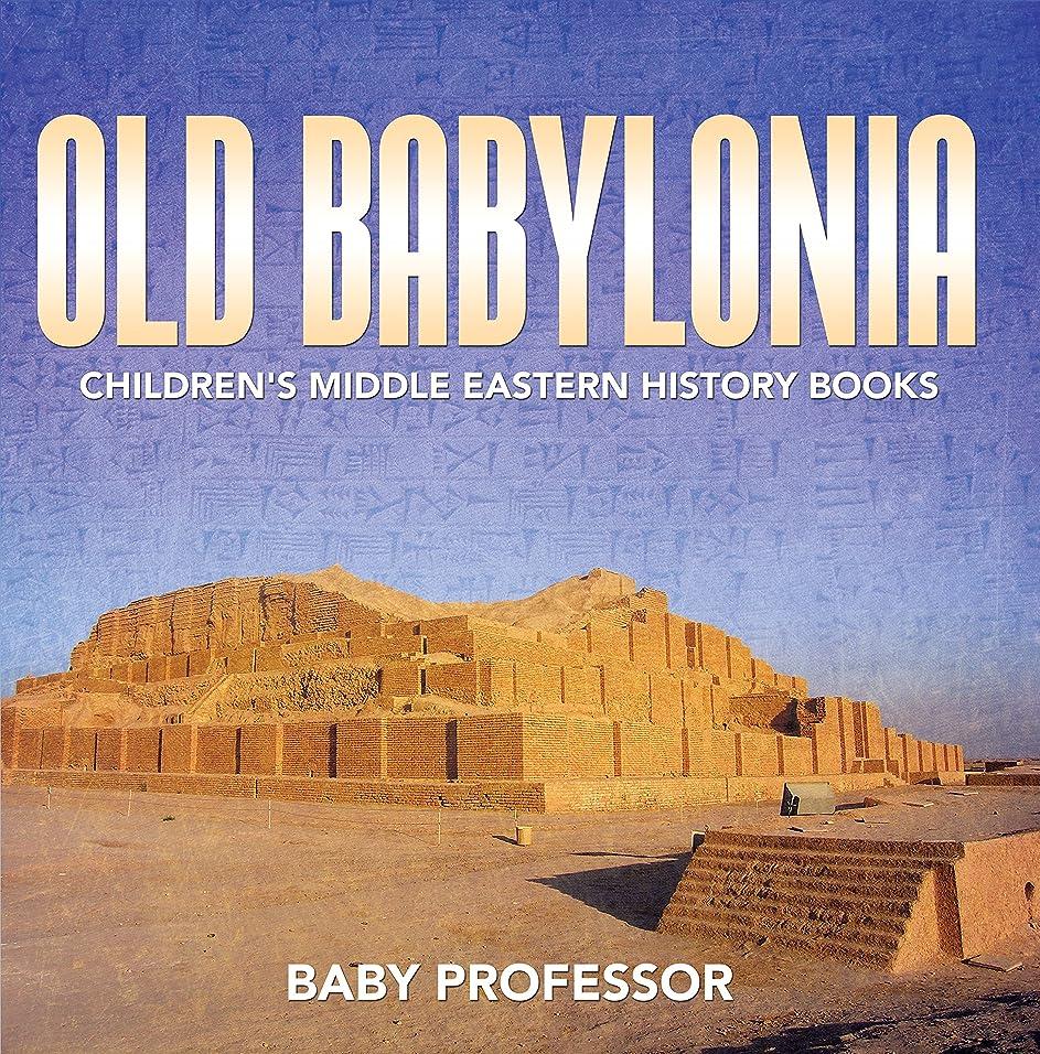 運河探すフィードバックOld Babylonia | Children's Middle Eastern History Books (English Edition)