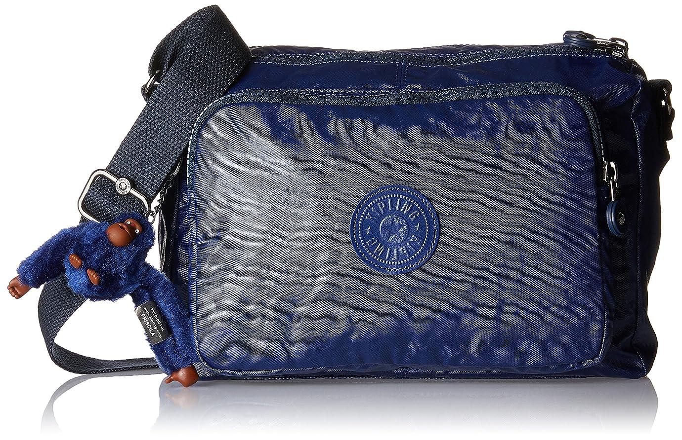 まだほのか歪める(Blue (Lacquer Indigo)) - Kipling Women's Reth Cross-Body Bag