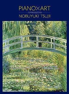 音楽と絵画《印象派》(CD+DVD)(初回生産限定盤)