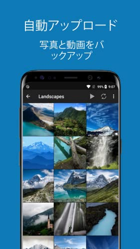 『pixFolio - Google フォトの写真とスライドショー』の5枚目の画像
