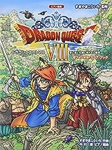 Dragon Quest I - Viii Super Best Piano Sheet Music
