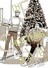 表紙: クリスマス・スレイブ (モノクローム・ロマンス文庫) | シャノン・ウェスト