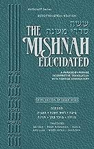 Schottenstein Ed. Mishnah Elucidated Gryfe Ed Seder Moed Volume 3 - Tractates: Beitzah, Rosh Hashanah, Taanis, Megillah, Moed Katan, Chagigah