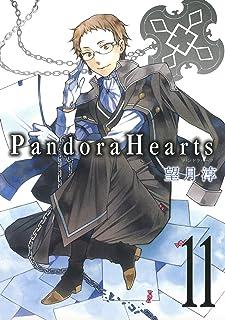 PandoraHearts 11巻 (デジタル版Gファンタジーコミックス)