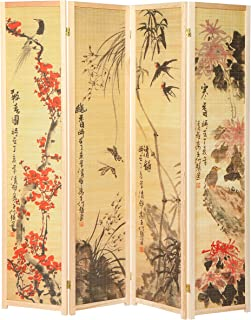 MyGift Decorative Chinese Calligraphy Design Wood & Bamboo Hinged 4 Panel Screen/Freestanding Room Divide, Beige Frame