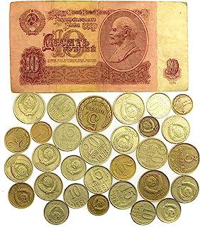 1961 اتحاد الجمهوريات الاشتراكية السوفياتية روبل + 30 كوبيل. الروسية CCCP الحرب الباردة جمع الأموال الكثير (10 روبل الأورا...