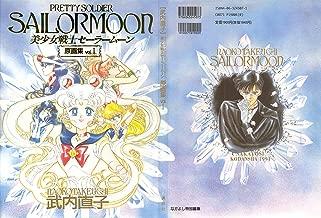 Best sailor moon 1994 Reviews