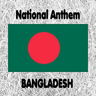 golden music bangladesh