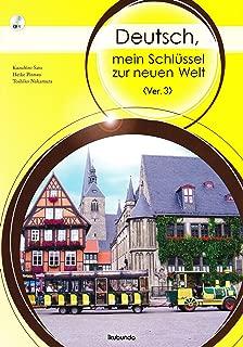 ドイツに行ってみませんか <Ver.3>