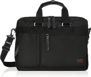 [ネオプロ] 3WAYビジネスバッグ(ダブルルーム) エンドー鞄 ビジネス 仕事 通勤鞄 A4 B4