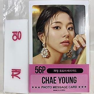 CHAEYOUNG チェヨン - TWICE トゥワイス グッズ / フォト メッセージカード 56枚 (ミニ ポストカード 56枚) + ネームプレート (名札) セット - Photo Message Card 56pcs (Mini Post Card 56pcs) + Name Plate [TradePlace K-POP 韓国製]