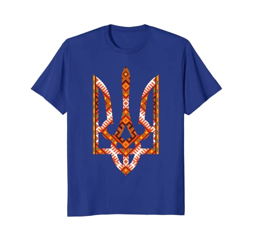 Amazon Com Tryzub Ukrainian Embroidery Ukrainian Trident T