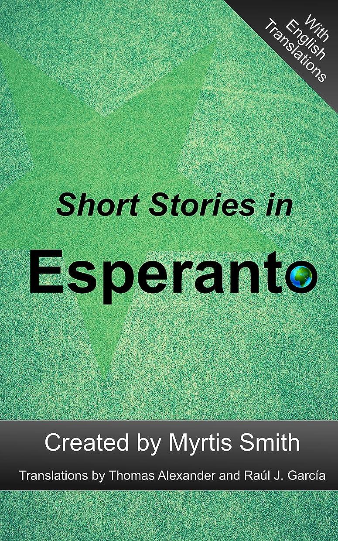 創始者学者持っているShort Stories in Esperanto (English Edition)