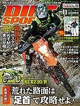DIRT SPORTS (ダートスポーツ) 2019年 11月号 [雑誌]