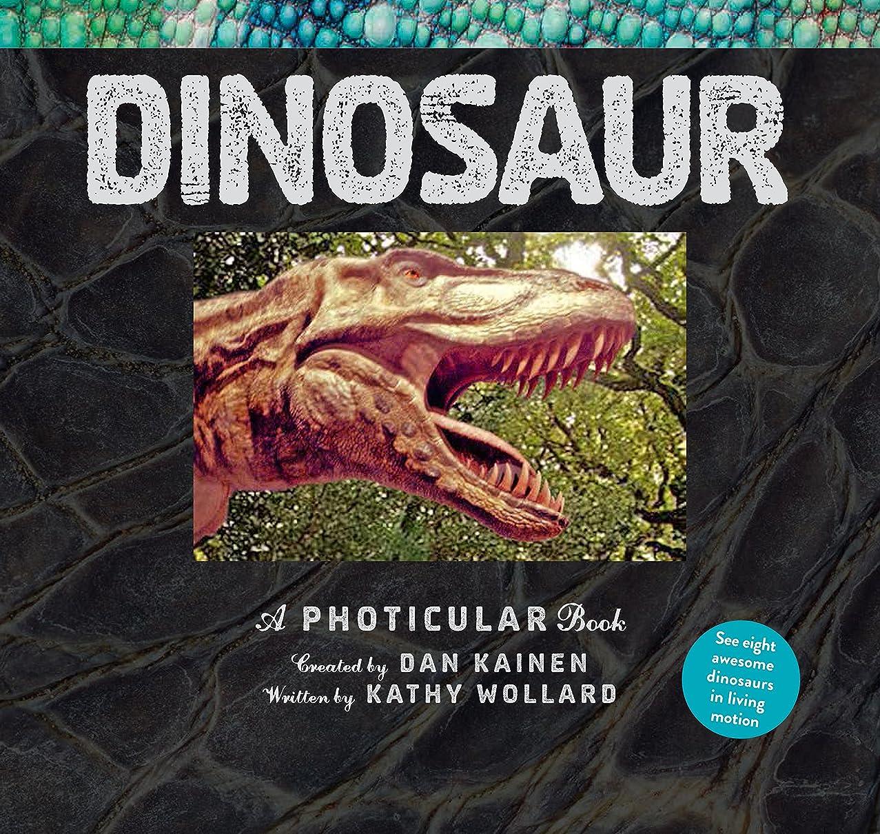 リーズキリスト教家具Dinosaur (Photicular)