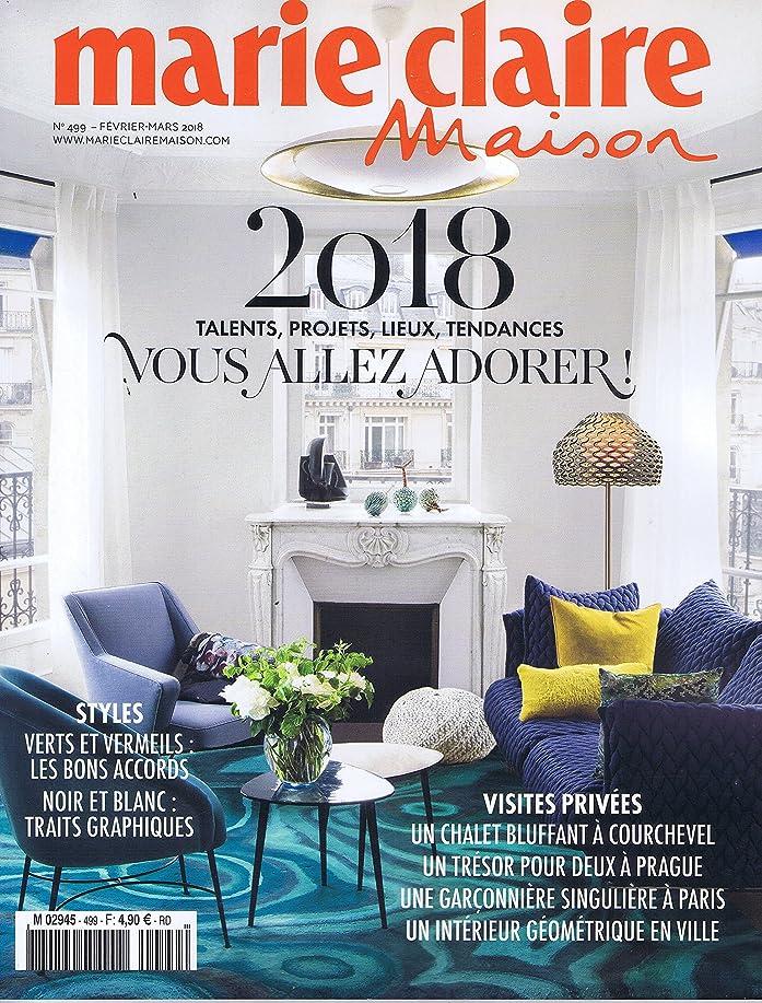 忘れる相手割れ目Marie Claire Maison [FR] No. 499 2018 (単号)
