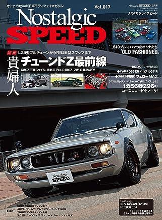 Nostalgic SPEED (ノスタルジックスピード) vol.17 [雑誌]