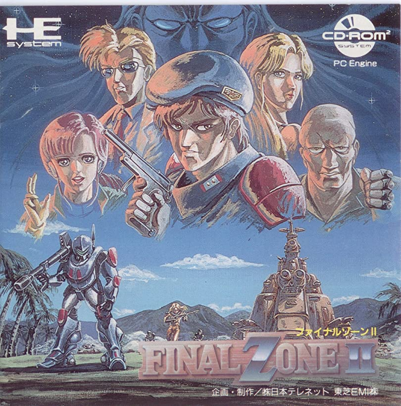 Final Zone II Turbo Grafx 16