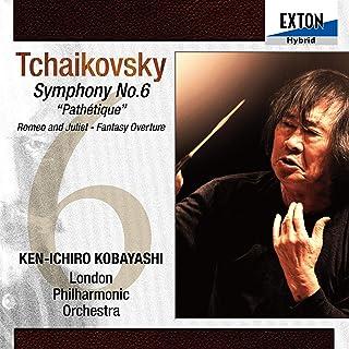 チャイコフスキー:交響曲第6番、幻想序曲「ロメオとジュリエット」