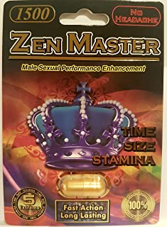 ZEN MASTER 1500 MALE ENHANCEMENT LIMITED EDITION (6)