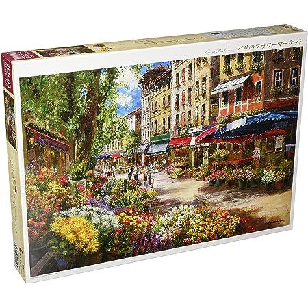 1000ピース ジグソーパズル パリのフラワーマーケット (50x75cm)